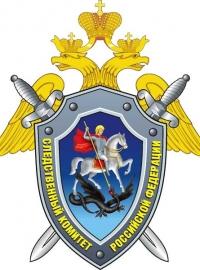 skp_emblema3