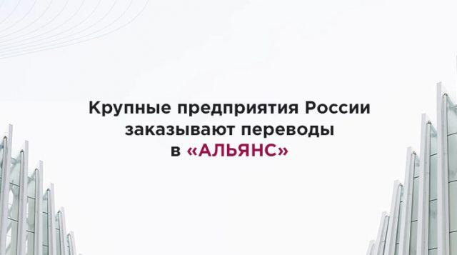 Какой штраф предусмотрен законодательством рф за превышение срока пребывания в россии