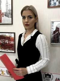 Грязных Кристина Дмитриевна - бюро переводов Альянс