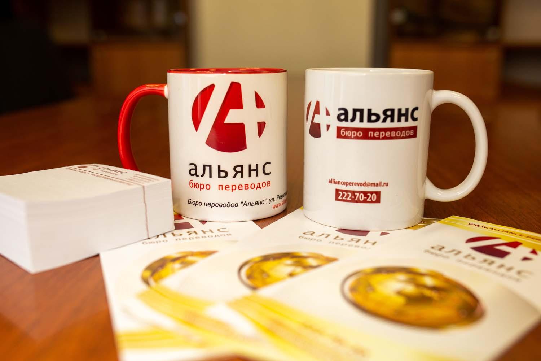 бюро переводов вакансии